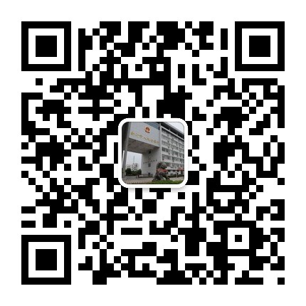新沂检察微信二维码.jpg
